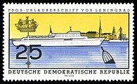 Stamps of Germany (DDR) 1960, MiNr 0771.jpg