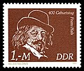 Stamps of Germany (DDR) 1980, MiNr 2547.jpg
