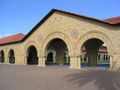 Stanford University 1979.jpg