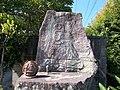 Statue of Ebisu in Yamae-shuku.jpg