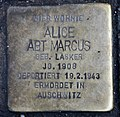 Stolperstein Karl-Marx-Str 55 (Neukö) Alice Abt.jpg