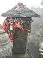 Stone tablet, Red Clouds Golden Summit, Mount Fanjing, 31 March 2020a.jpg