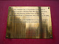 Strasbourg Neudorf plaque commémorative bombardements WWII.jpg