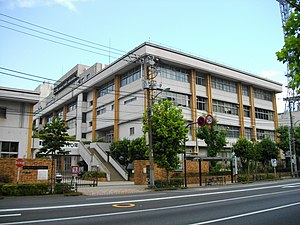 Sumida Technical High School.JPG