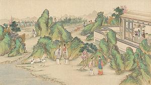 Daguanyuan Wikipedia