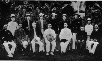 Tongmenghui - Image: Sun Yat Sen together with the members of the Singapore Branch of Tongmen Hui