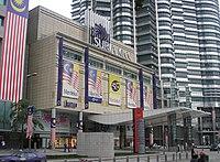 Suria KLCC (Ampang exit), Kuala Lumpur.jpg