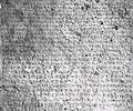 Surkh Kotal inscription in Greek script.jpg