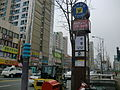 Suyeong Station14.JPG