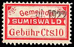 Switzerland Sumiswald 1917 revenue 10c 13.jpg