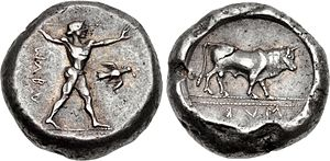Sybaris - Nomos of Sybaris, c. 452–446 BC. Poseidon with a trident is on the obverse and the bull symbol on the reverse, suggesting a link with Poseidonia.