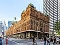 Sydney (AU), Queen Victoria Building -- 2019 -- 3580.jpg