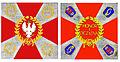 Sztandar 5 psap kolorowy.jpg