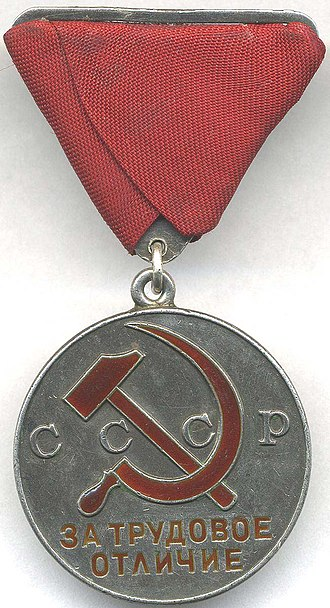 "Medal ""For Distinguished Labour"" - Obverse"