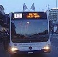 TPG-bus-Palexpo-SalonAuto.jpg