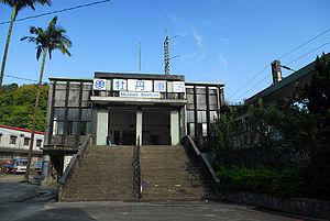 Mudan Station - Mudan Station