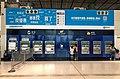 TVMs at Lok Ma Chau Station (20180827175806).jpg