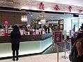 TW 台灣 Taiwan 台北 Taipei City 信義區 Xinyi District Taipei 101 shopping mall Din Tai Fung August 2019 SSG 03.jpg