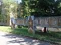 Tabi szovjet emlékmű - panoramio.jpg