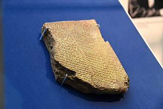 Flood myth - Tablet XI or the Flood Tablet of the Epic of Gilgamesh, currently housed in the British Museum in London