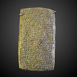 Rib-Hadda: Amarna letter EA 362