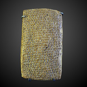 Rib-Hadda - Letter EA 362 written by Rib-Hadda to Pharaoh, one of the Amarna letters, Louvre Museum