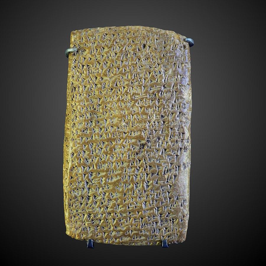 Amarna letter EA 362