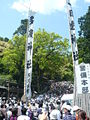 Tado Shrine.jpg