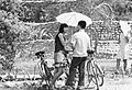 Tainan 1960s.jpg