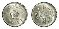 1 новый доллар 1973 года