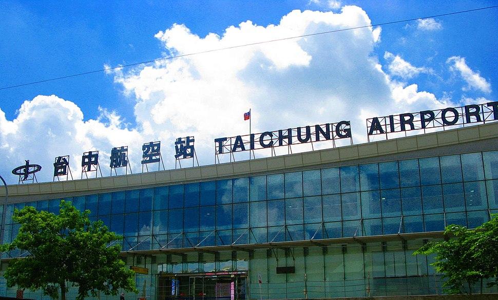 Taiwan Taichung Airport