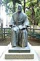 Takahashi Korekiyo Statue.jpg