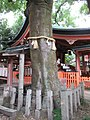 Takenobu Inari-jinja 019.jpg
