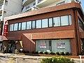 Tama Shinkin Bank Akishima Ekimae Branch.jpg
