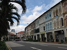 Tanjong Pagar - Wikipedia, the free encyclopedia
