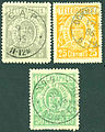 Telegraph stamps of Luxembourg.JPG