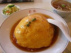 http://upload.wikimedia.org/wikipedia/commons/thumb/d/d0/Tenshin_han_by_jetalone_in_Ginza%2C_Tokyo.jpg/250px-Tenshin_han_by_jetalone_in_Ginza%2C_Tokyo.jpg