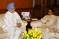The Chief Minister of Uttar Pradesh, Ms. Mayawati calling on the Prime Minister, Dr. Manmohan Singh, in New Delhi on July 20, 2007.jpg