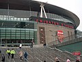 The Emirates Stadium - geograph.org.uk - 1612768.jpg