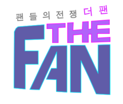 The Fan logo SBS.png