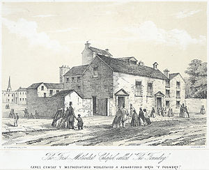 """Methodism - The first Methodist chapel, """"The Foundery"""", London."""