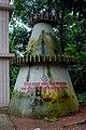 The Matha, Shankar Matha O Mission (01).jpg