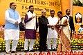 The President, Shri Pranab Mukherjee presenting the National Award for Teachers-2015 to Smt. Hemalata Barua (Assam), on the occasion of the 'Teachers Day', in New Delhi.jpg