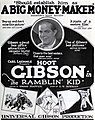 The Ramblin' Kid (1923) - 3.jpg