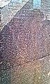 The Rosetta Stone - British Museum.jpg