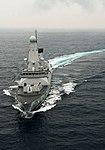 The Royal Navy destroyer HMS Dauntless.jpg