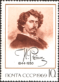 The Soviet Union 1969 CPA 3780 stamp (Ilya Repin, Self-portrait).png