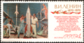 The Soviet Union 1970 CPA 3850 stamp (Conquerors of the Space (After Aleksandr Deyneka)).png