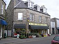 The Trading Post, Kingussie - geograph.org.uk - 1285664.jpg