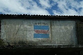 Ajax Bay - Image: The War Hospital (Falklands) Ajax Bay